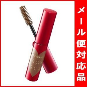 【クロネコDM便(送料105円)対応品】資生堂イン...