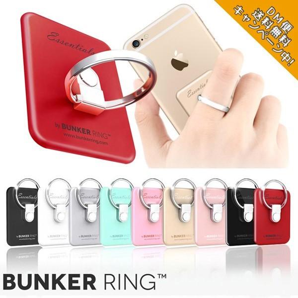 正規品 BunkerRing Essentials  バンカーリング ...