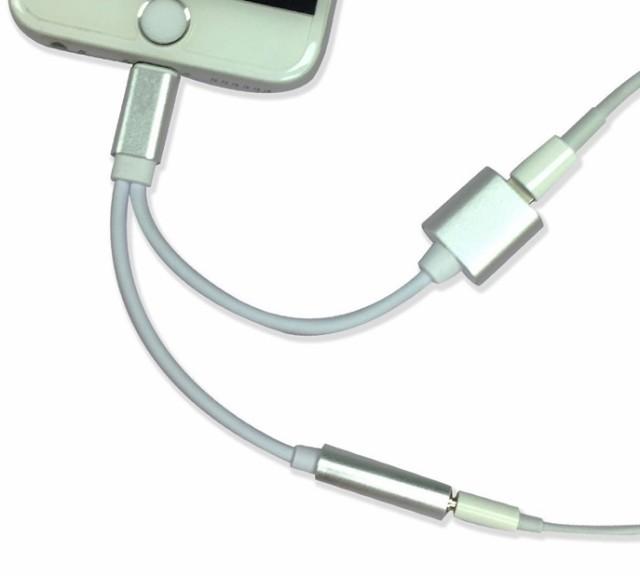 iPhone7対応イヤホンジャックアダプタ iOS10.3対...
