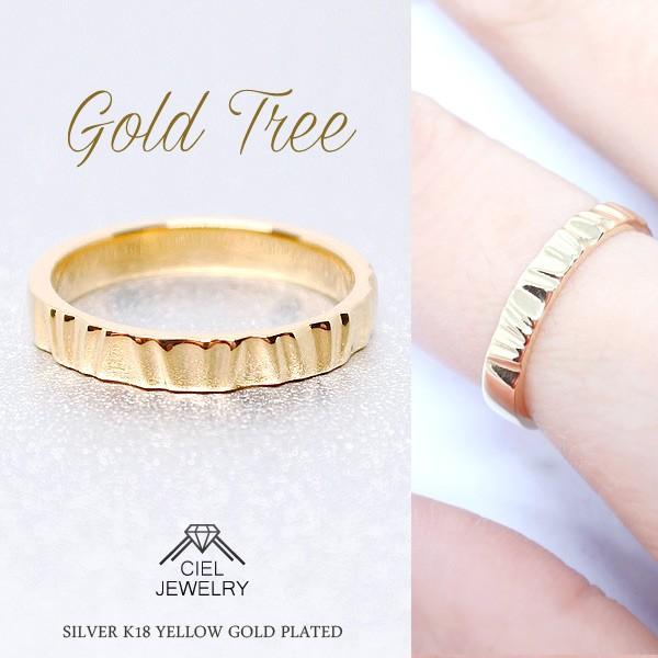 Gold Tree リング K18仕上げ SV / K18GP 指輪 送...