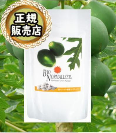 バイオノーマライザー タブレット 180粒【送料無...
