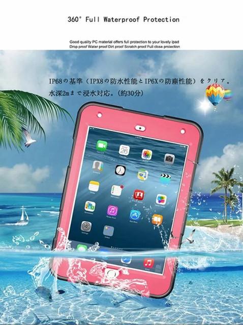 ipad mini4 ケース 防水ケース IP68完全防水レベ...