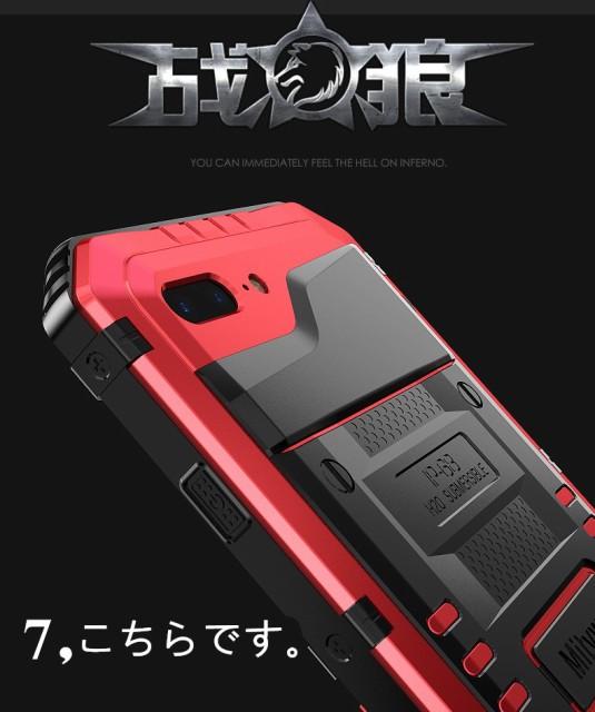 iphone7 ケース  iphone7plus バンパー 戦狼 最強...