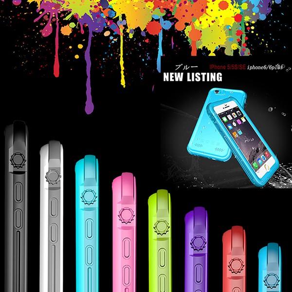 iPhone6  6plus iPhone5 se IP68 Waterproof Cert...