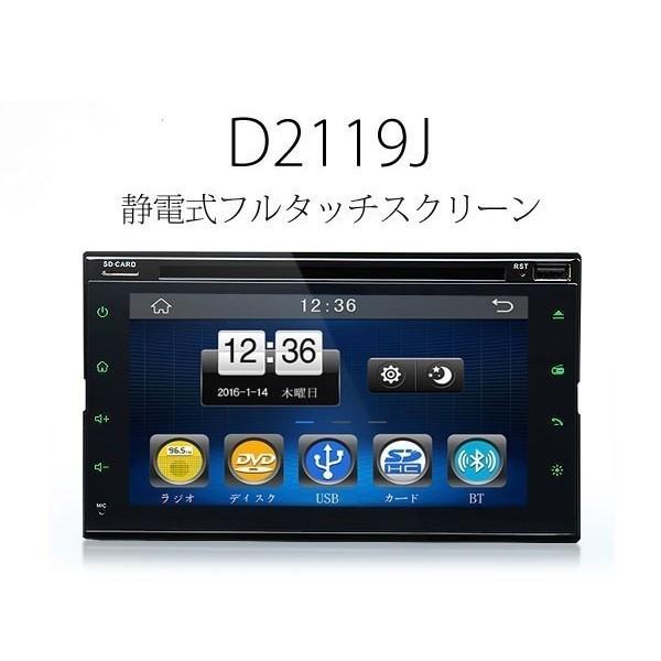 車用dvdプレーヤー 車dvdプレーヤー 車載用 ディマー機能 6.5インチ静電式