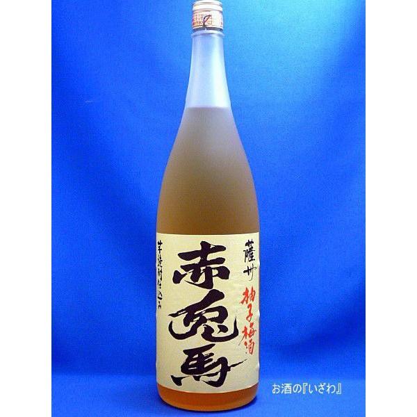 薩州 赤兎馬柚子梅酒(せきとばゆずうめしゅ) ...