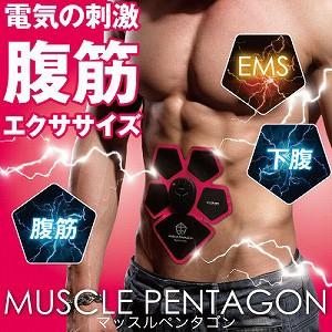 運動ゼロの「ながら」トレーニングで腹筋エクササ...