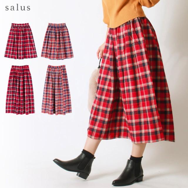 選べる2丈チェック柄スカート