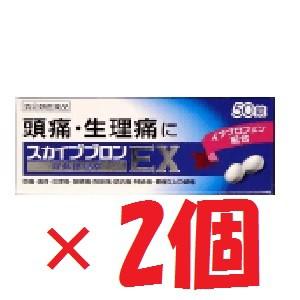 【定形外発送対応送料無料】【第(2)類医薬品】 ...