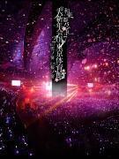 ◆通常盤☆10%OFF+送料無料☆和楽器バンド 2DVD...