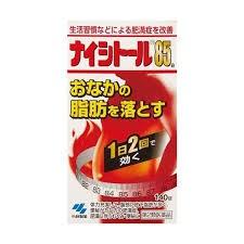 【第2類医薬品】 ナイシトール85a  280錠 ...