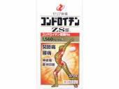 【第3類医薬品】 【送料無料】 コンドロイチンz...