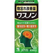 【第3類医薬品】物忘れ改善薬 送料無料 ワスノ...