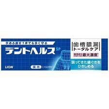 【医薬部外品】 【送料無料】 DM便発送 デント...