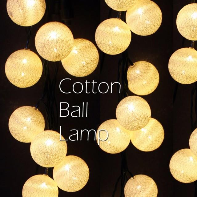コットンボール ライト LED イルミネーション AC ...