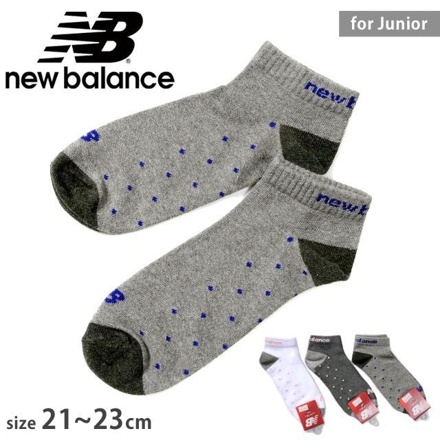 new balance ニューバランス キッズ・ジュニア用...