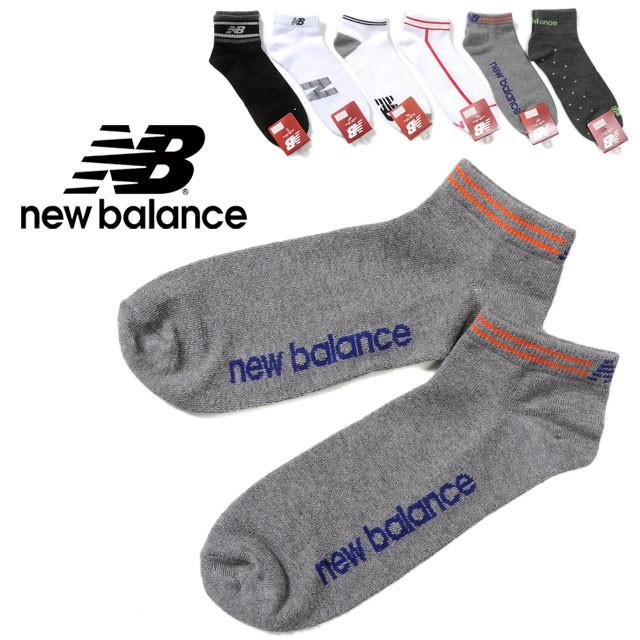 new balance ニューバランス メンズ用靴下 単品 c...