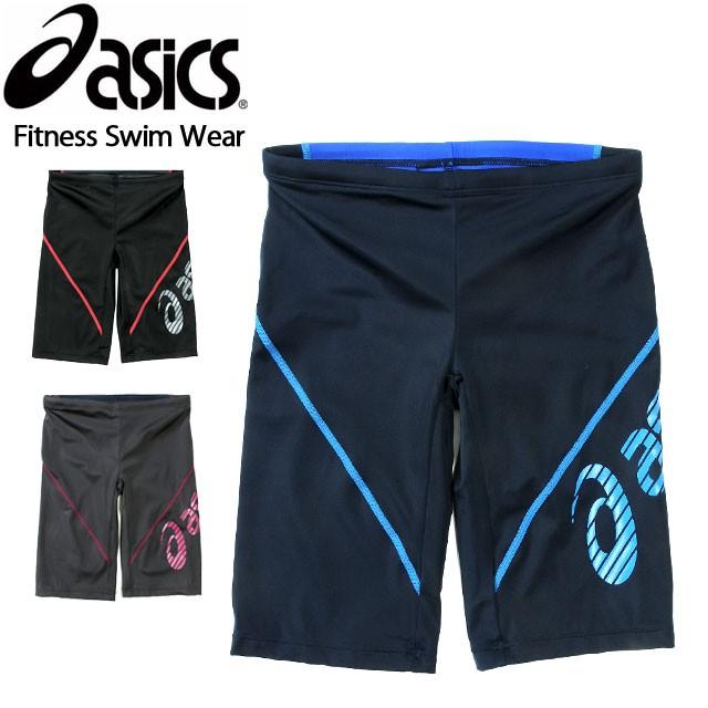 fe9406911de 【送料無料】【大きいサイズあり】 asics アシックス フィットネススイムスパッツ 競泳用