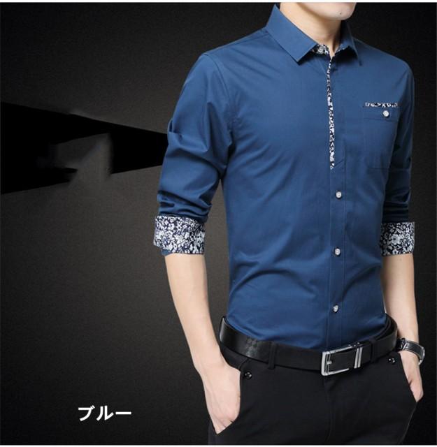 ワイシャツ メンズファション 長袖 カジュアル...