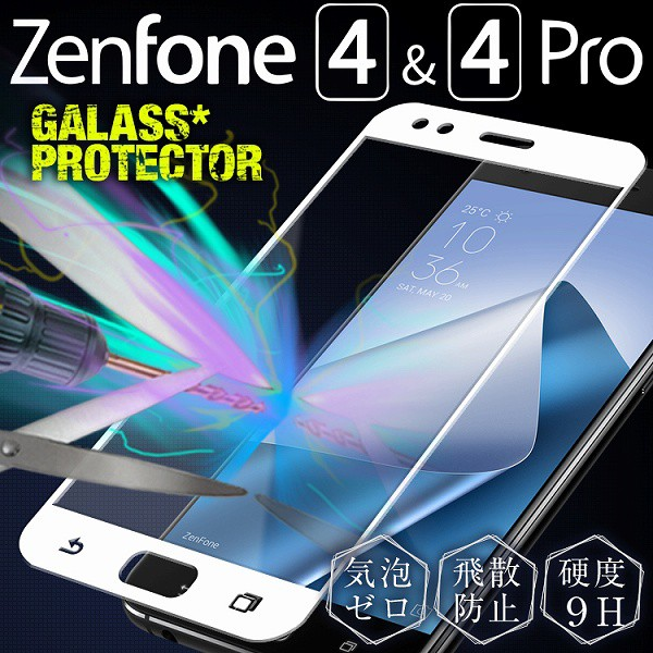 Zenfone4 Zenfone4Pro ZE554KL/ZS551KL カラー強...