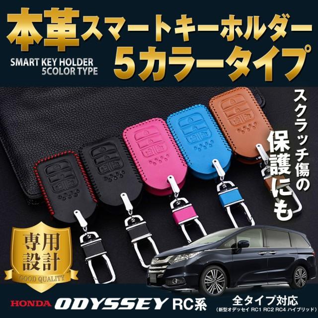 【E-Drive】 オデッセイ RC1 RC2 RC4 カスタムパ...