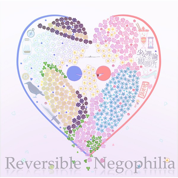 Reversible Negophilia -少女理論観測所-