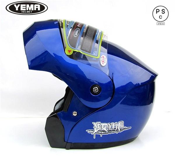 システムヘルメット ヘルメット フリップアップヘルメット フルフェイス バイクヘルメット 春 夏 秋 冬 PSC付き【送料無料】YEMA-920