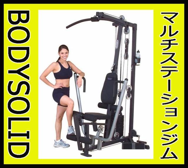 【ホームジム】Bodysolid ボディソリッ...