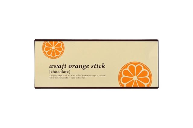 あわじオレンジスティック