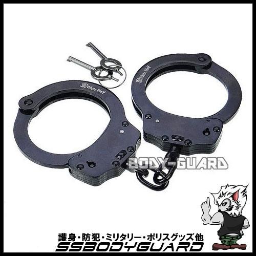 高強度手錠 ダブルロック ブラック
