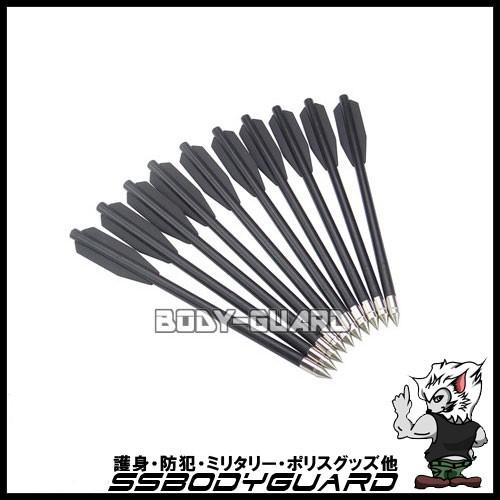 ピストルクロスボウ用 ABS矢 10本セット Perfe...
