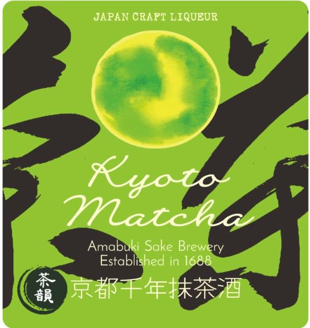 【宅】天吹 京都千年抹茶酒 1800ml リキュール さ...