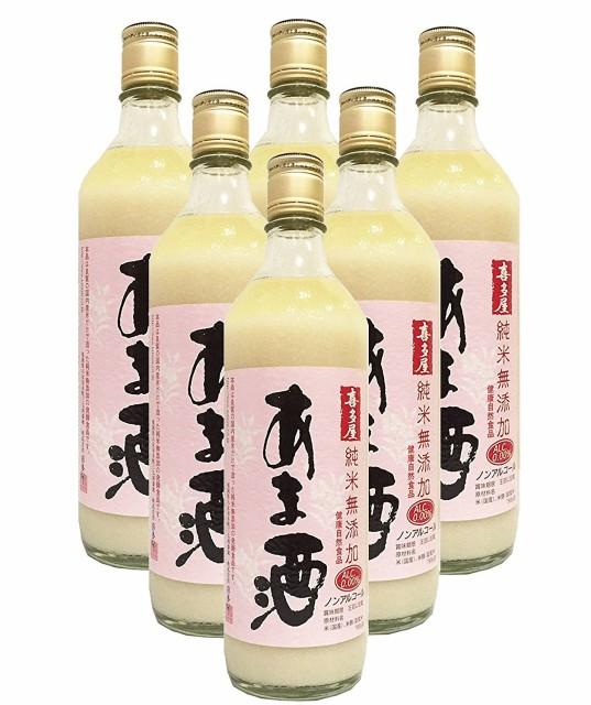 あまざけ 6本セット 甘酒 あま酒  喜多屋のあま...