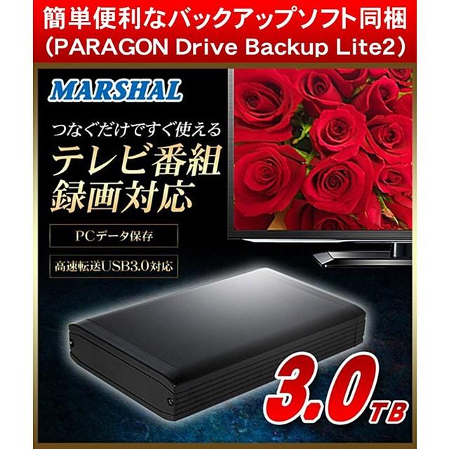 【TV録画対応】 【3TB】 外付けHDD MARSHAL MAL33000EX3/BK 3TB REGZA対応