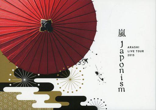 1803 嵐 新品送料無料 嵐 ARASHI LIVE TOUR 2015 ...