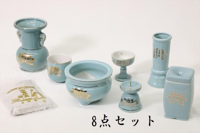 国産 仏具セット ■陶器■仏具■陶器 8点セット ...
