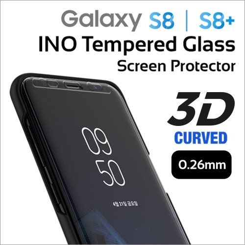 ゆうパケット無料!  Galaxy S8 /  S8 plus 強化ガ...