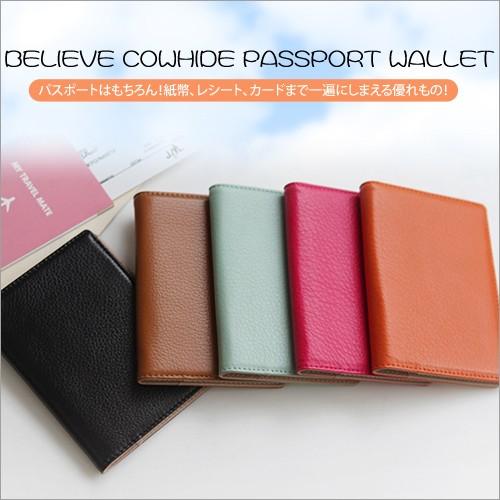 パスポートケース 航空券 COWHIDE PASSPORT WALLE...