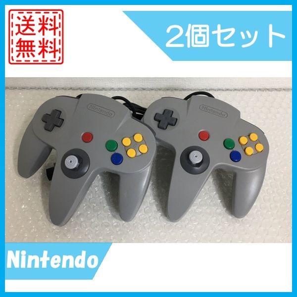 【中古】任天堂 64 コントローラ 2個セット グ...