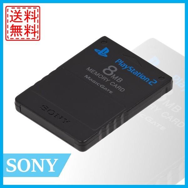 【中古】PlayStation 2 プレ2 メモリーカード 8MB...