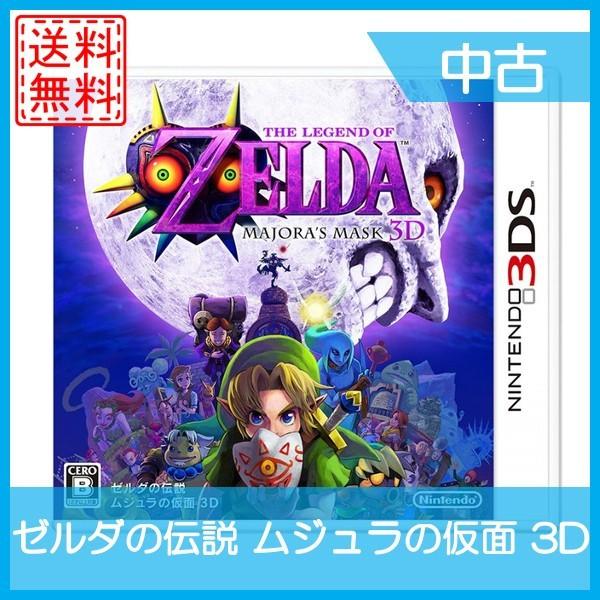 【中古】ゼルダの伝説 ムジュラの仮面 3D 3DSソフ...