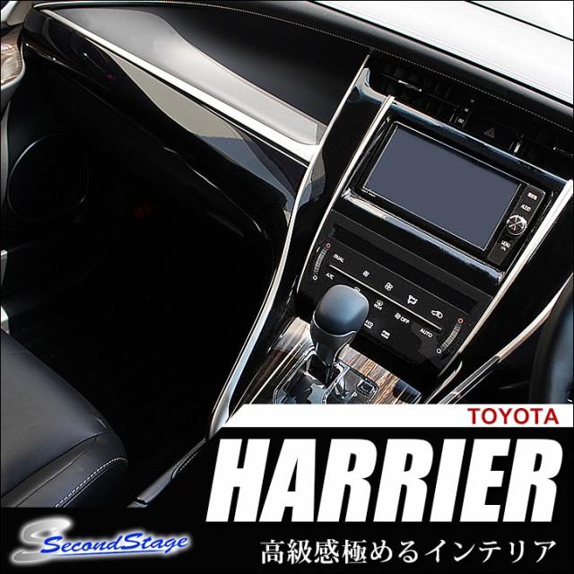 ハリアー 60系 ZSU60/AVU65系 前期専用 インパネ...