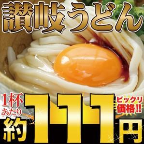【送料無料】【同梱不可】【ゆうメール出荷】鎌田...