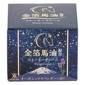 金箔馬油 ウォータークリーム 40g 純金箔と富士山...
