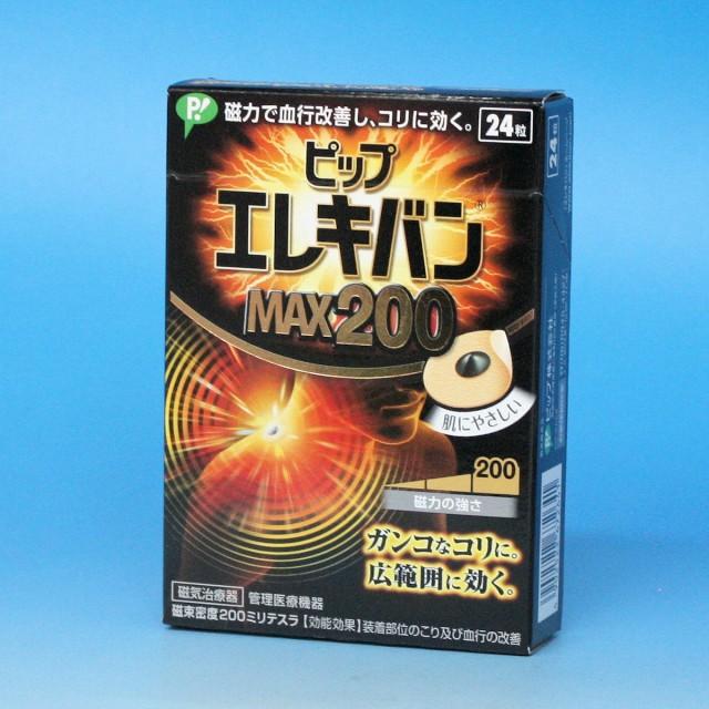 ピップ エレキバン MAX200 24粒入     磁束密...