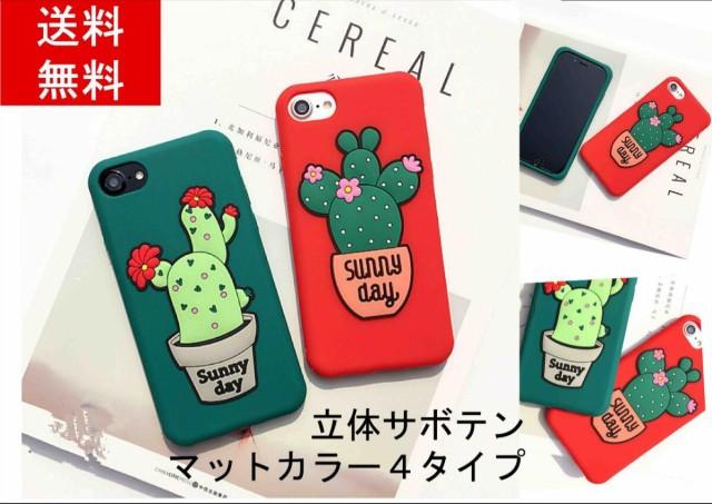 スマホケースサボテンfor iPhone7ケースiphone7pl...