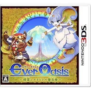 【送料無料(ネコポス)・即日出荷】3DS Ever Oasis...