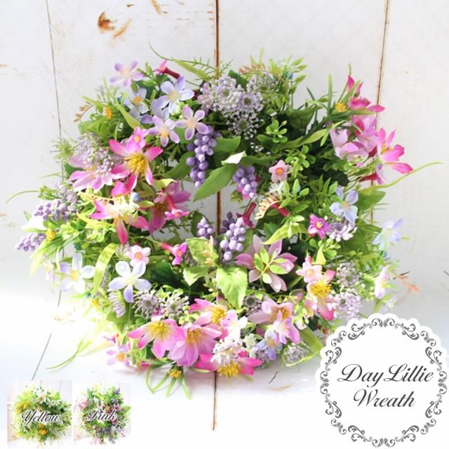 お花いっぱい幸せリース/造花  壁掛け 小花 綺麗 ...