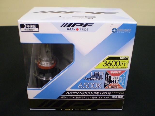IPF  LEDヘッドライト 6500K H11  301HLB 3600ル...