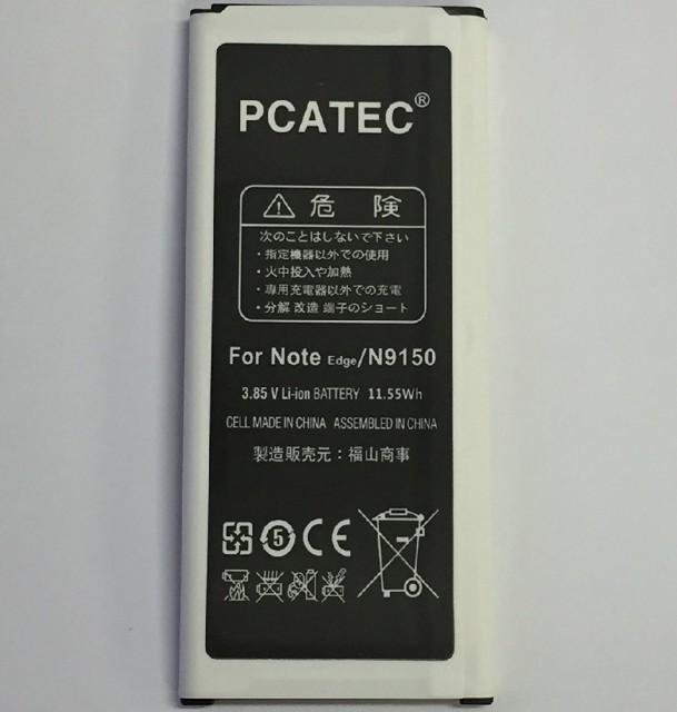 【送料無料】 Galaxy Note Edge  SCL24/SC-01G  ...